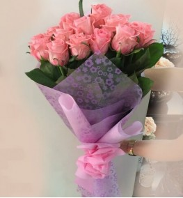 Pink Bouquet of Roses