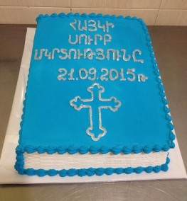 Cake-0052