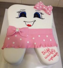 Cake-0095