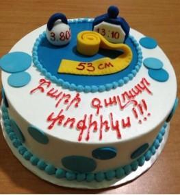 Cake-0156