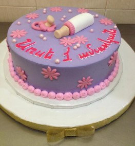 Cake-0176