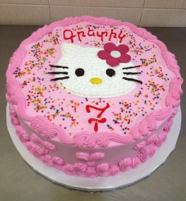 Cake-0224