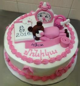 Cake-0236