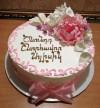 Cake-0245
