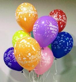 Helium Balloons 012