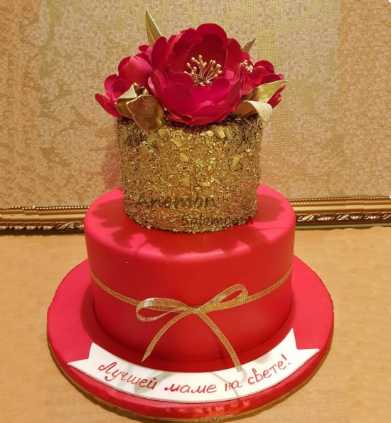 Cake-0288