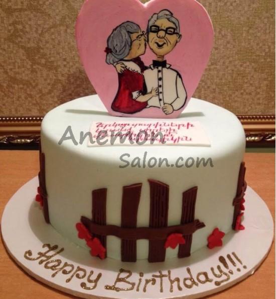 Cake-0290