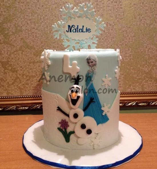 Cake-0295