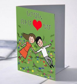 Greeting Card-041