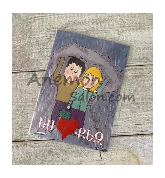 Greeting Card-046