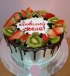 Cake-0302