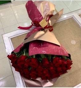 For My Queen